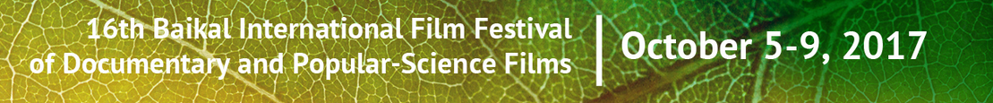 "16th Baikal International Festival of Documentary and Popular-Science Films ""PEOPLE AND ENVIRONMENT"