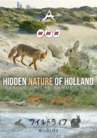 Hidden Nature of Holland Ateles Films NHK Wildlife
